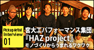HAZ project