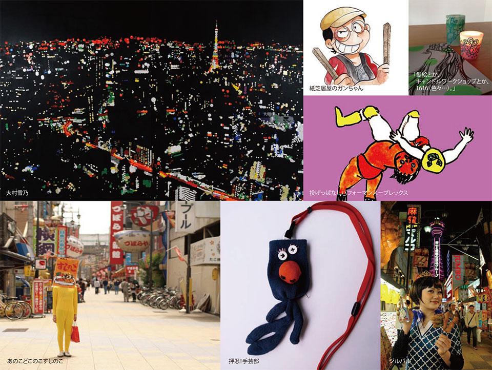 【写真】2013年各イベントイメージ