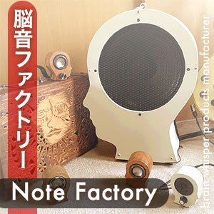 notefactory