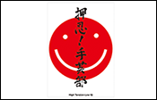 shugeibu_ikyach